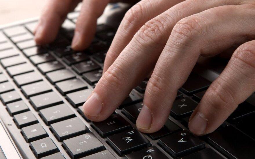 """СМИ: госслужащим запретят официальную переписку в Gmail и """"Яндексе"""""""