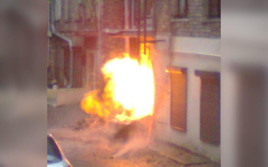 В многоквартирном доме прогремел взрыв