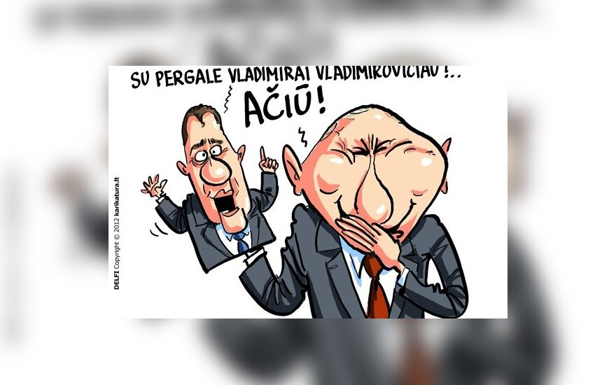 Песков: Путин реанимировал Россию и начнет ее развитие