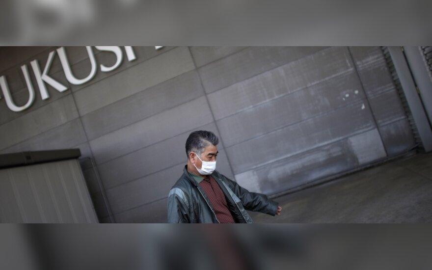 Nelaimė Japonijoje, Fukušimoje