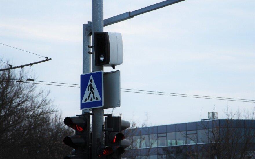 Moderniausias greičio matuoklis, Vilnius