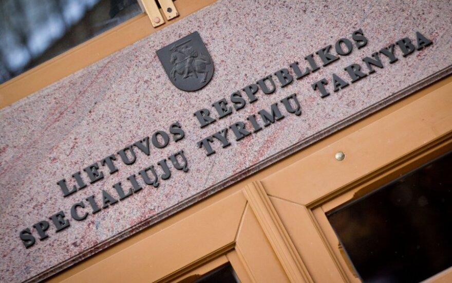 Давление правоохранительных органов агентство BNS считает неприемлемым
