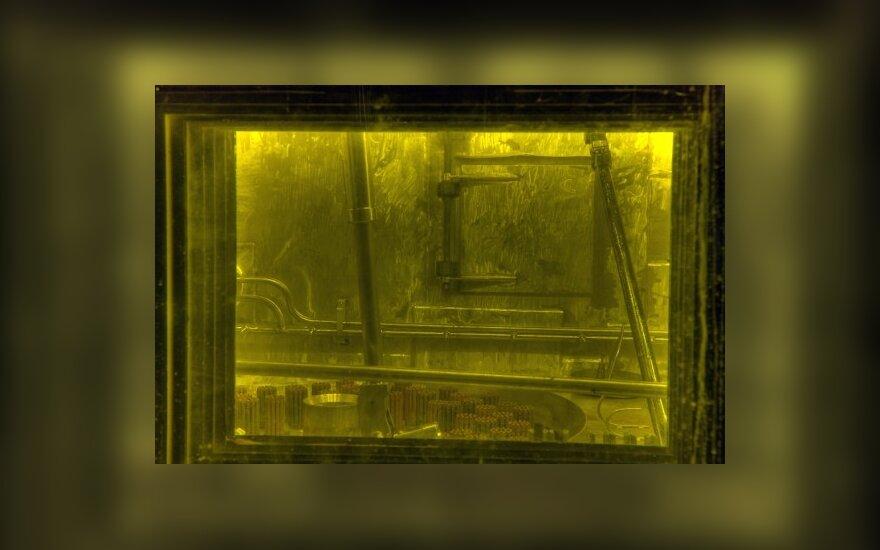Началась сборка энергоблока первой плавучей АЭС