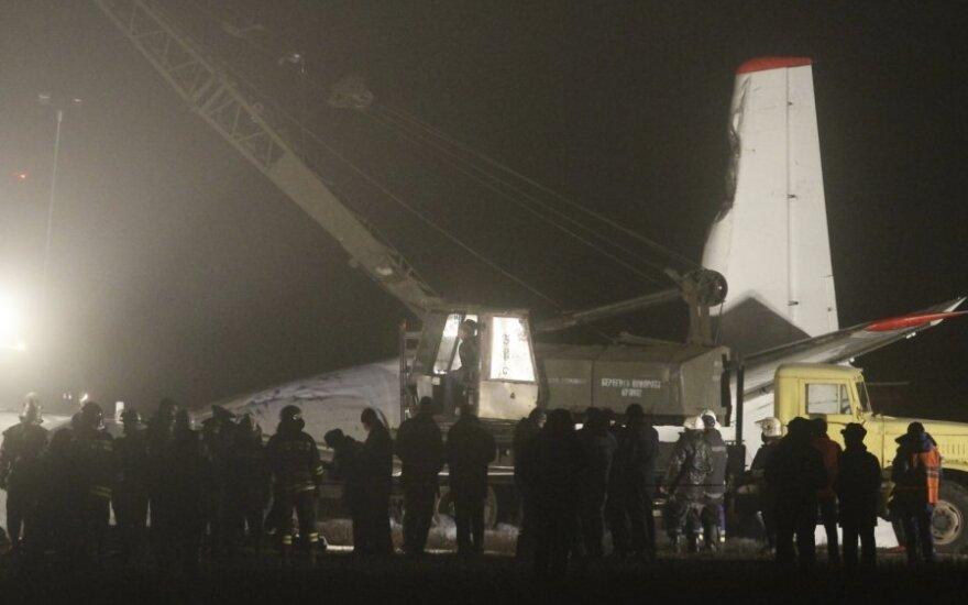 Lėktuvo katastrofa prie Donecko