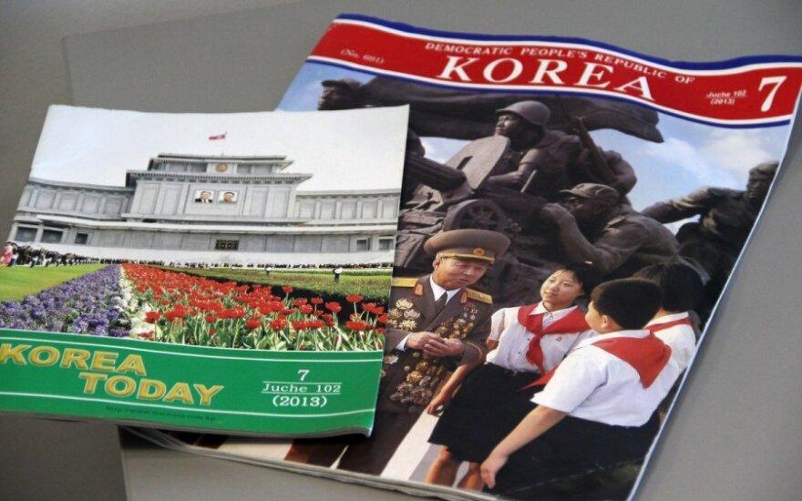 Šiaurės Korėjos propagandiniai leidiniai