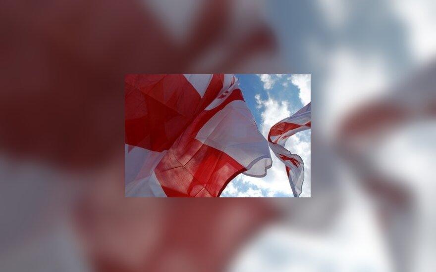 Gruzijos vėliavos