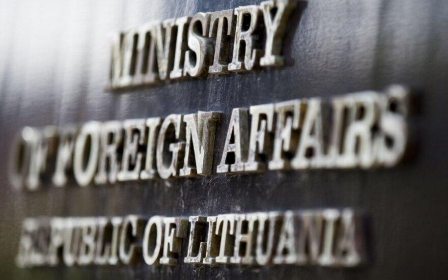 """МИД Литвы: """"отчет"""" Беларуси не имеет ничего общего с анализом ситуации с правами человека"""