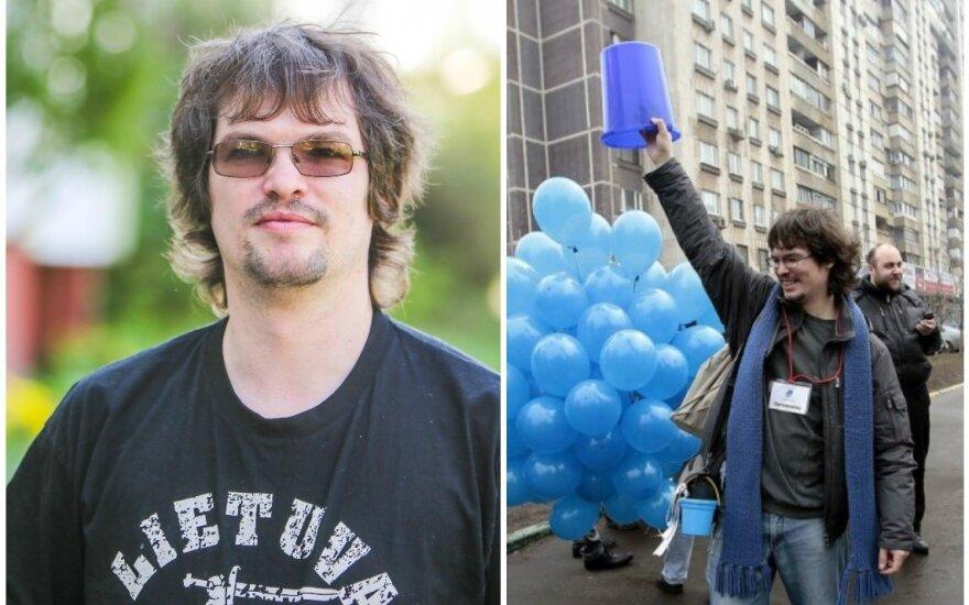 "История политэмигранта: от ""синих ведерок"" до бизнеса в Литве"
