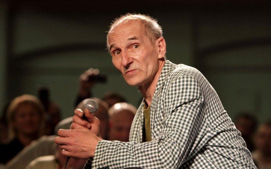 Petris Mamonovas