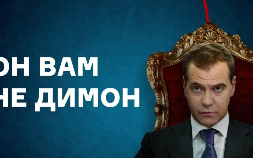 Рисунок с новогодним поздравлением, оставленный после обыска в ФБК, продали за 50 тысяч рублей