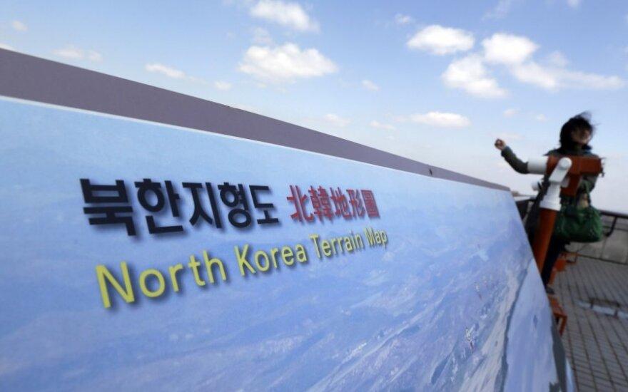 Pietų Korėjos pasienis su Šiaurės Korėja