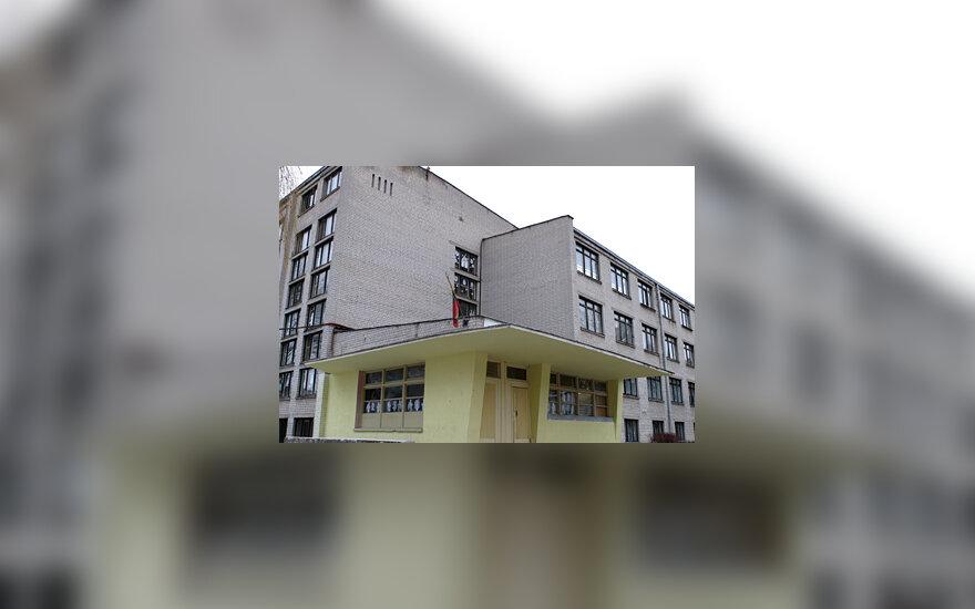 Vilniaus Lukiškių vidurinė mokykla