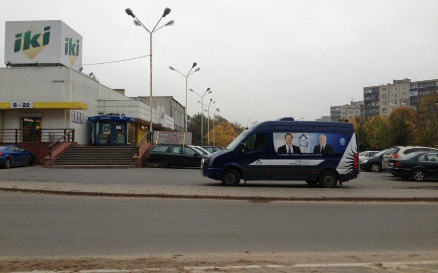 Агитация: мигрирующий микроавтобус, письма подчиненным и явление перед школьниками