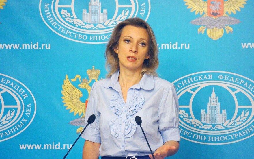 МИД РФ: Литва проводит открыто враждебный курс в отношении России