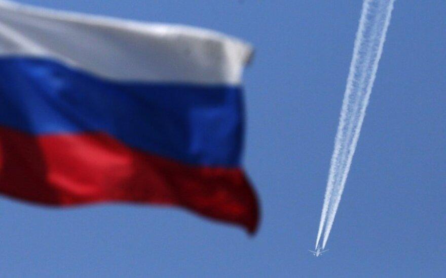 Жители Мариямполе потребовали убрать российский флаг с центральной площади