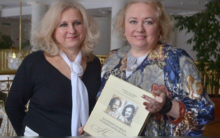 Фото из личеого архива М.Мулявиной