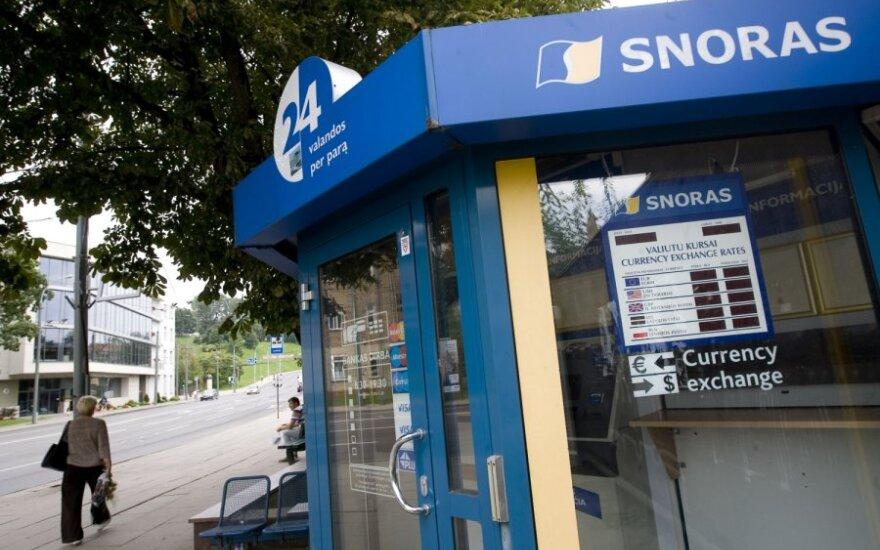 В споре с фондом РФ по банку Snoras Литву будет представлять Минфин