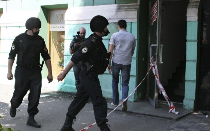 Ukraina: Atak terrorystyczny w Dniepropetrowsku