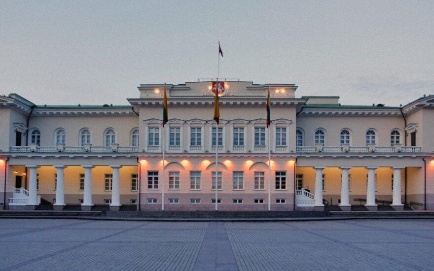 Президентские выборы: избирательная комиссия завершает прием заявлений