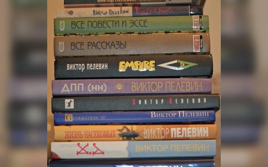 Книги В.Пелевина
