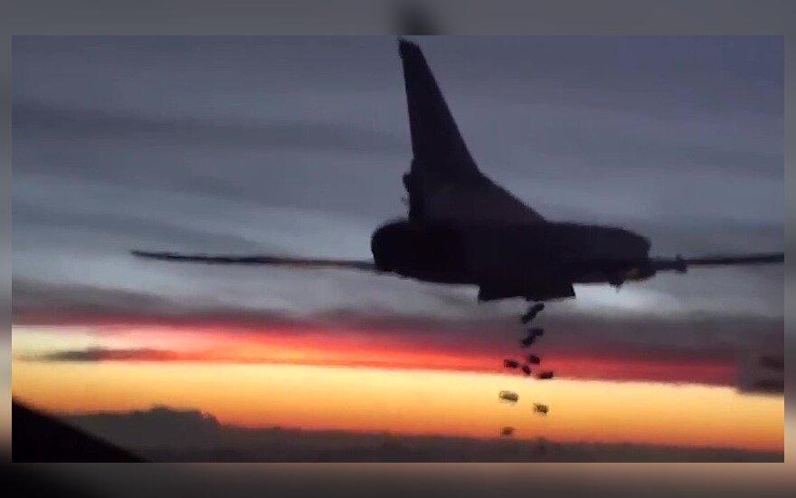 Вылетевшие из России бомбардировщики нанесли удары в Сирии