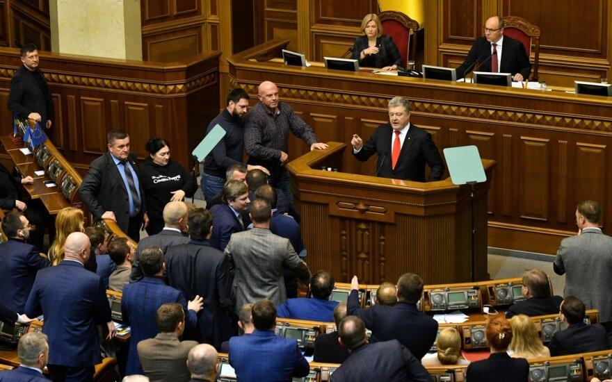 """Верховная Рада Украины поддержала прекращение """"дружбы"""" с Россией"""
