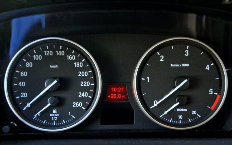 Во время ЧЕ на проспекте Караляус Миндауго в Каунасе будет ограничиваться скорость