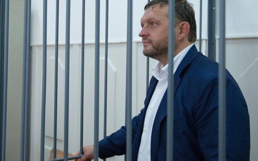 Мосгорсуд оставил под арестом экс-губернатора Белых