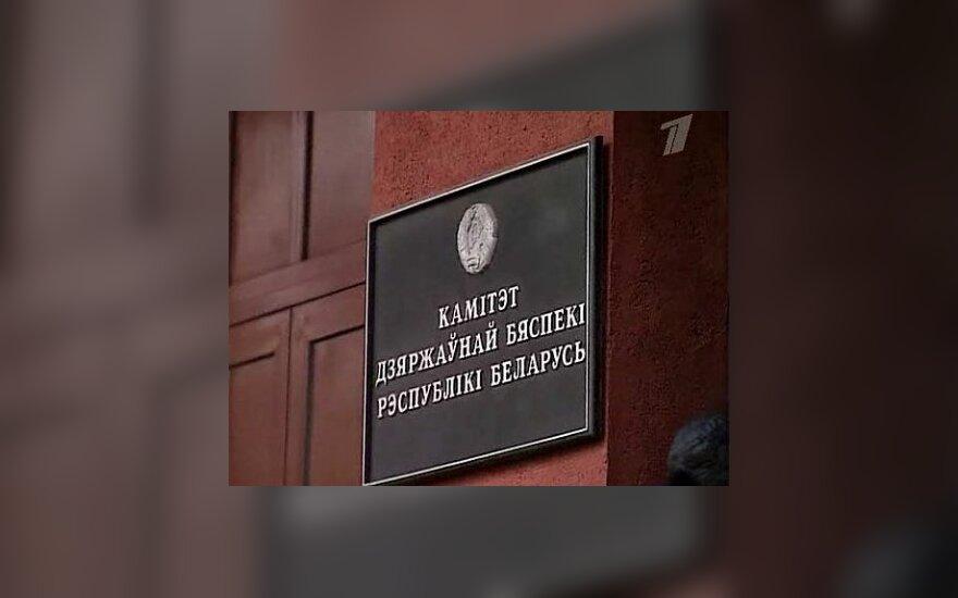МИД: информация КГБ Беларуси не соответствует действительности