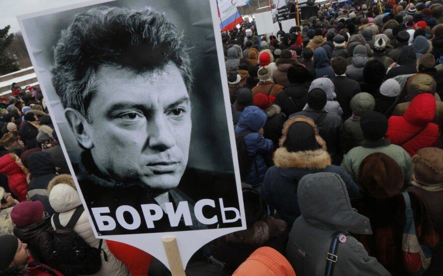 Суд сформировал коллегию присяжных по делу об убийстве Немцова