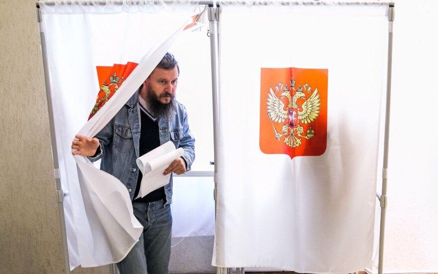 По итогам выборов в Госдуму прошли десять человек с судимостью