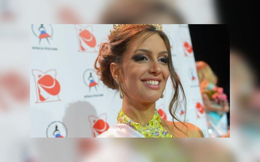 Король Малайзии женился на русской королеве красоты