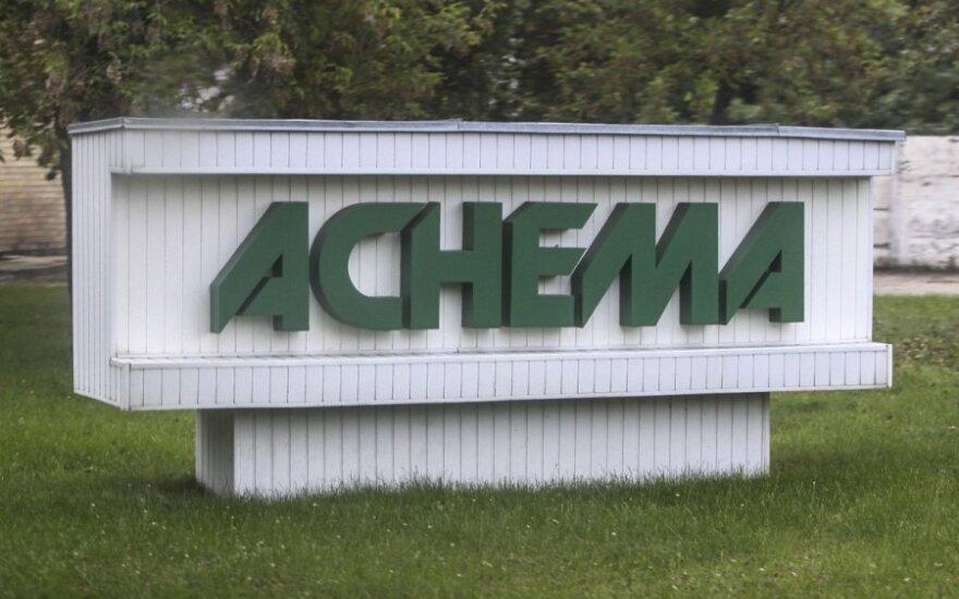 Achema частично останавливает производство