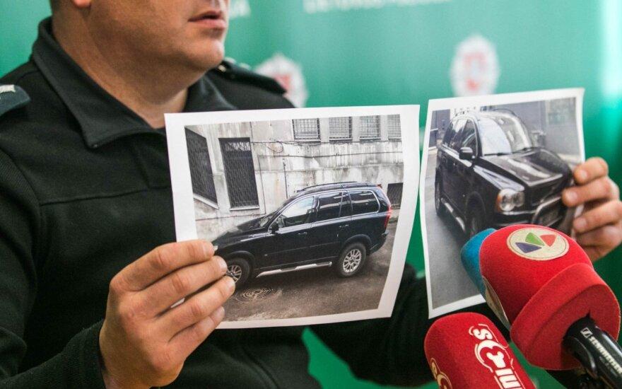 По следам похищенного Сабулиса: говорят об убийстве, объявлен международный розыск