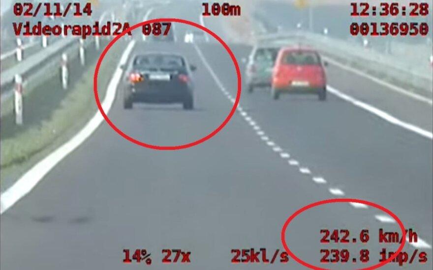 Pirat drogowy jechał 234 km/h. Foto: policja.pl
