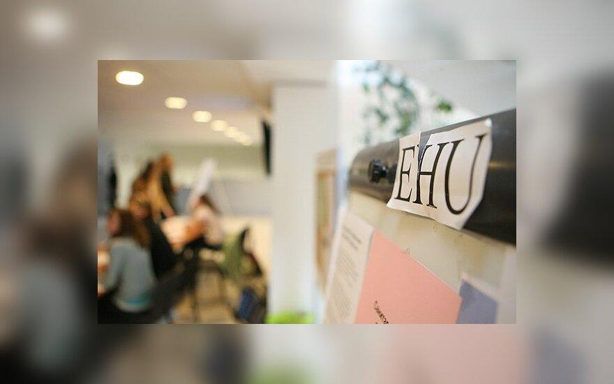 День открытых дверей в ЕГУ
