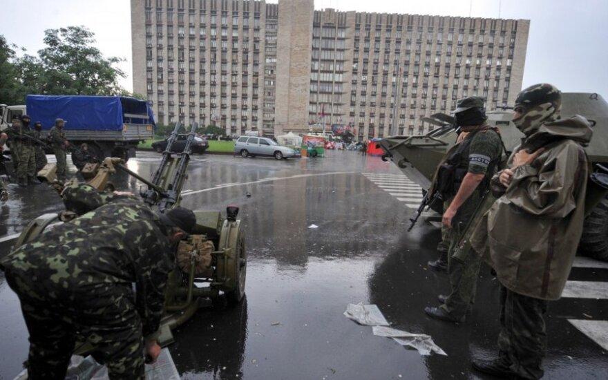 ДГБ просит не откликаться на призыв участвовать в вооруженной борьбе в Украине