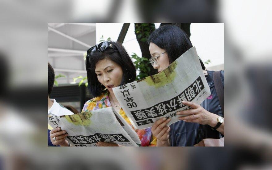 СМИ КНДР оскорбили главу Южной Кореи 1700 раз