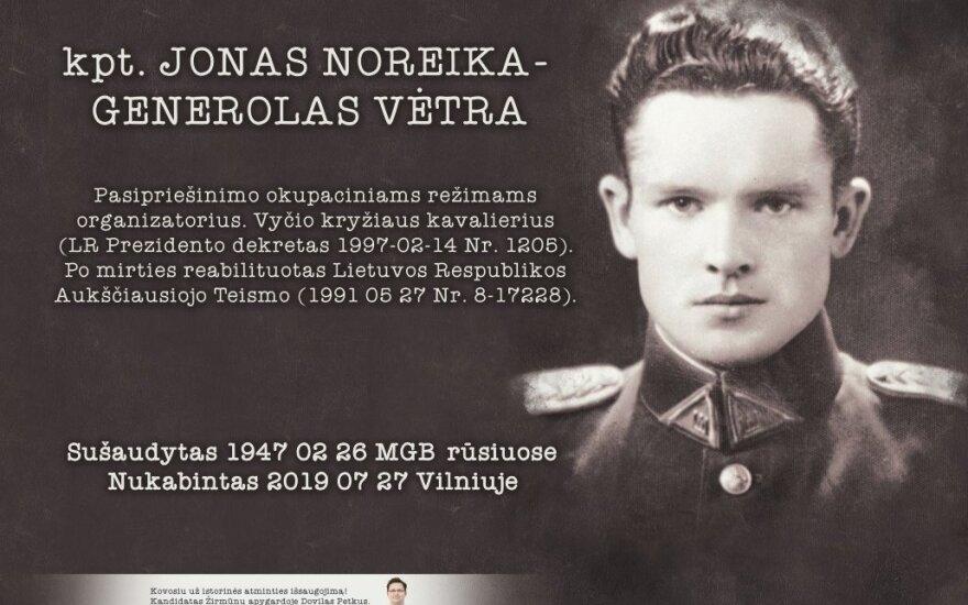 Dovilo Petkaus rinkiminiai plakatai