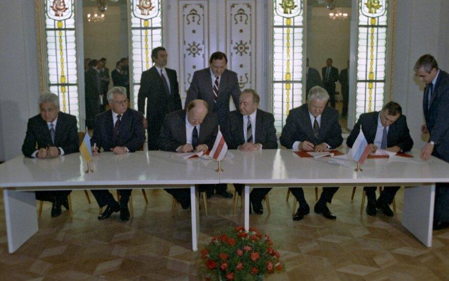 Двадцать четыре года назад завершилась история СССР