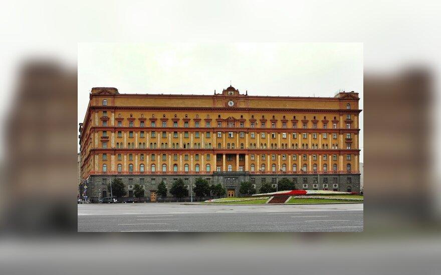 ФСБ хочет ограничить продажу мобильных модемов