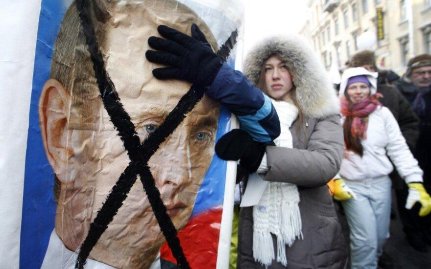 Донскис: ЕС предлагает России понять, что она меняется