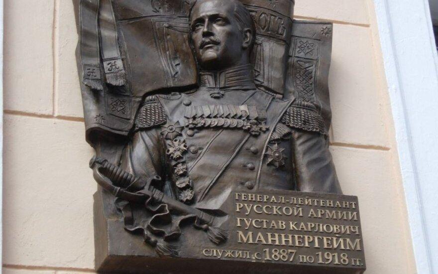 Суд в Петербурге отклонил иск о демонтаже памятной доски Маннергейму