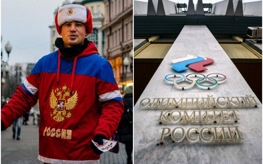Rusijos olimpinis komitetas