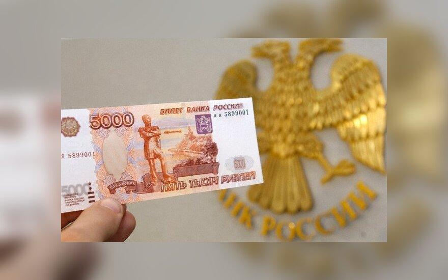 Экономисты предрекают России резкое падение курса рубля