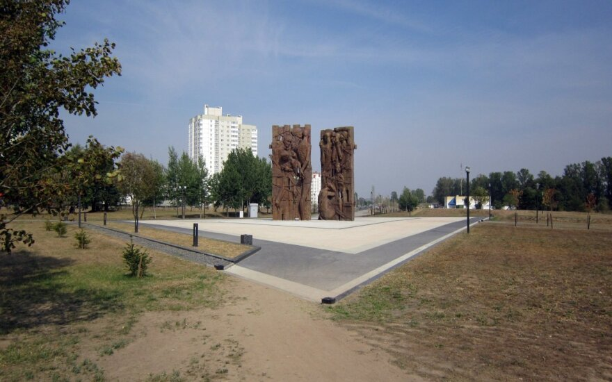 Memorialinis kompleksas Trascianiec