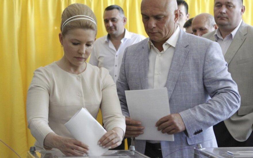 ФОТО: Юлия Тимошенко сделала пластическую операцию?