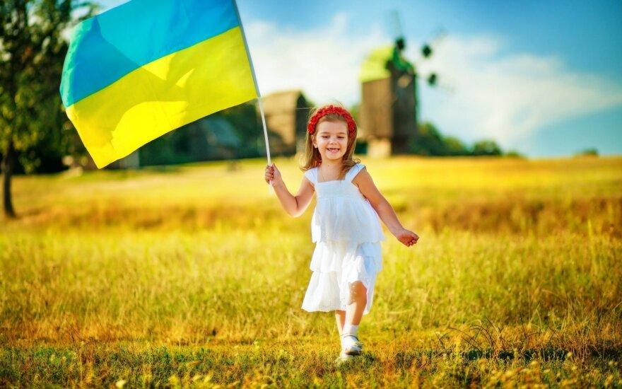 Украина сняла запрет на участие своих спортсменов в соревнованиях на территории РФ