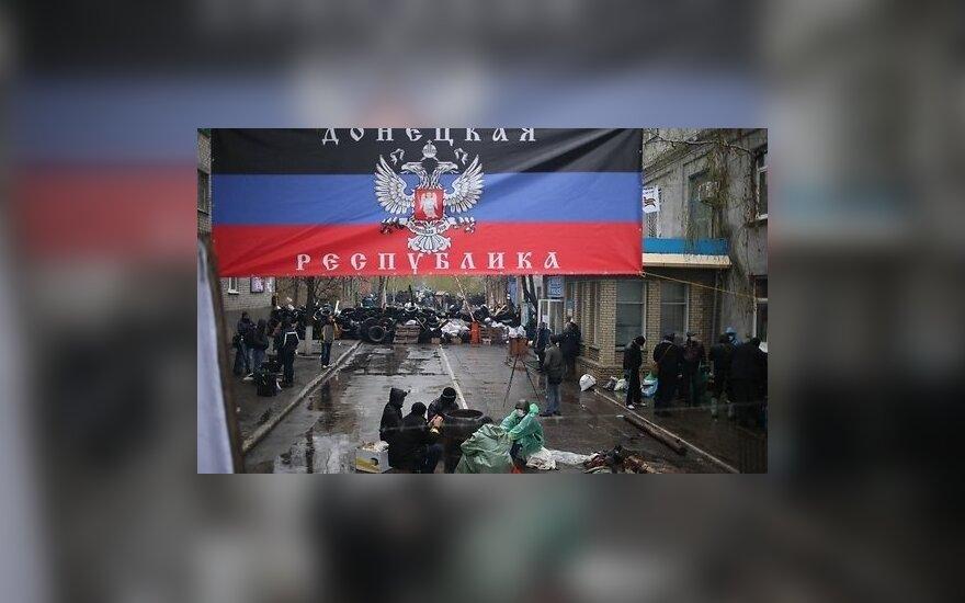 """СБУ: Боевики """"Л/ДНР"""" вербуют осужденных"""