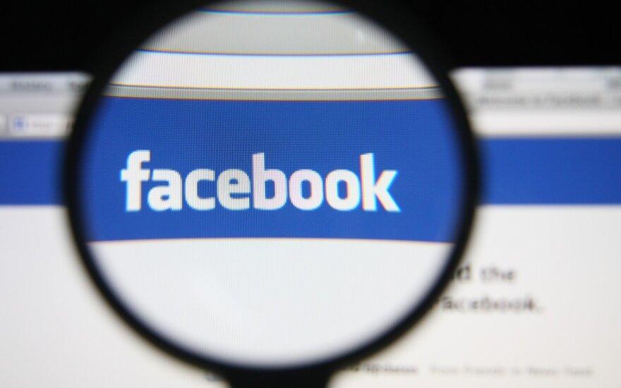Facebook выкупит свои акции на 6 млрд долларов